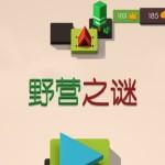 tat-chinese